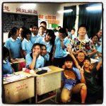 Jak zaskakuje chińska szkoła