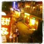 West Street, czyli tygiel turystyki w Yangshuo