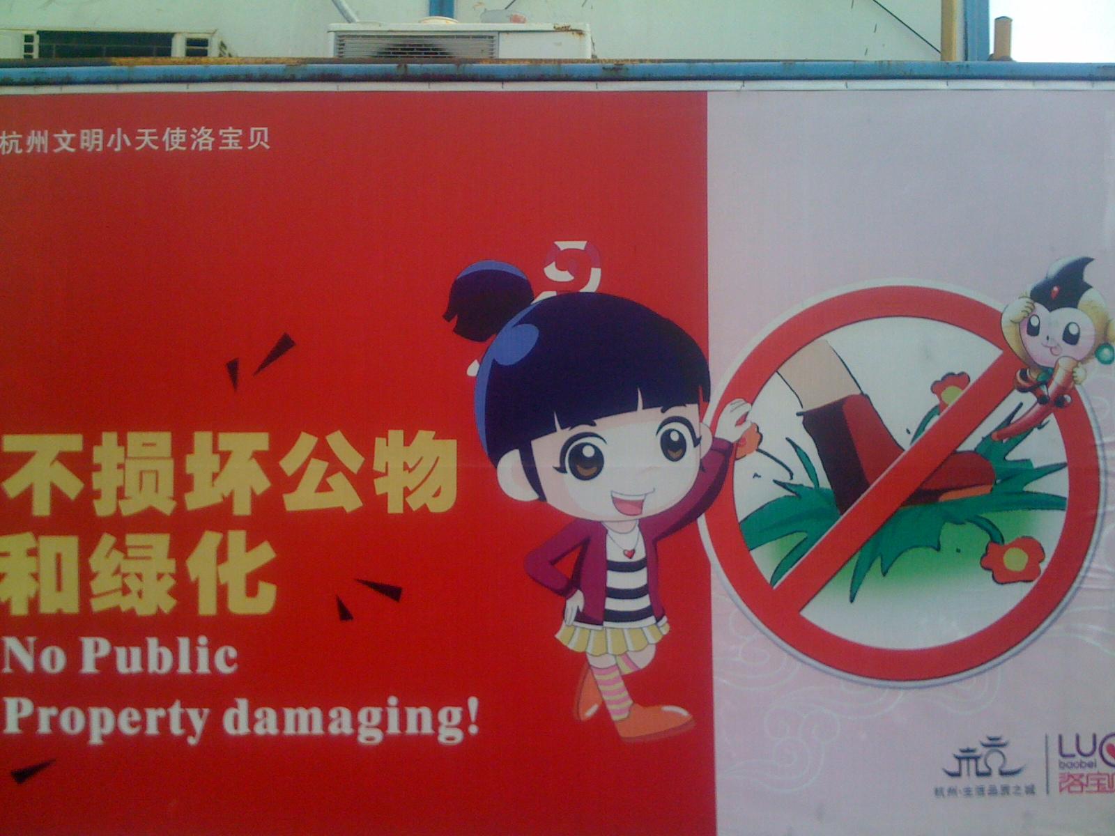 propaganda w Chinach, Chiny, chińska propaganda,