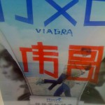 Chińska medycyna – Viagra