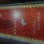XVIII Zjazd Komunistycznej Partii Chin
